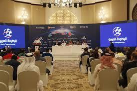 5 مؤشرات تؤكد اشتعال المنافسة فى البطولة العربية للأندية