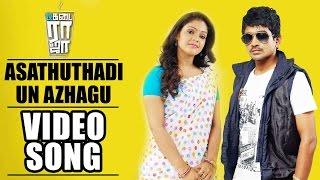 Tea Kadai Raja _ Asathuthadi Un Azhagu Video Song _ New Tamil Movie