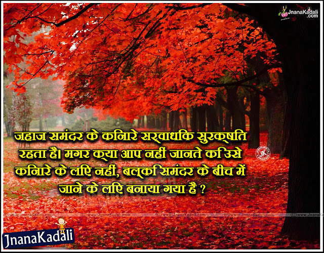 Sad Heart Touching Hindi life Quotations Images, Life Shayari and Anmol vachan Images, Best Sad Life Anmol Vachan Wallpapers, Latest Good Morning Hindi Best Quotes & Images, Hindi Latest 2016 Anmol vahcn Pictures and Best Messages Online, Awesome Hindi anmol Vachan Photos and Nice Images, Top Hidni anmol Vachan For Sad Alone Brother or Friends, top ten Anmol vachan In Hindi language.