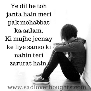 very heart touching emotional status