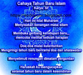 Islamic New Year 2019 2020 Puisi Muharram Untuk Selamat Tahun Baru Tarikh Islam 1441 Hijriyah Cute766