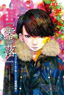 """Reseña de """"Reiraku"""" 零落, de Inio Asano. - Norma Editorial"""