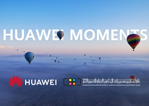 'Huawei Moments' Instagram Competition