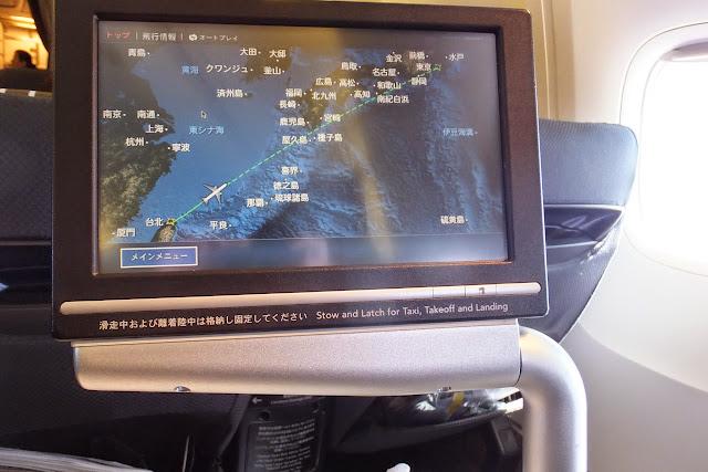 jal-skyrecliner-seat-businessclass2