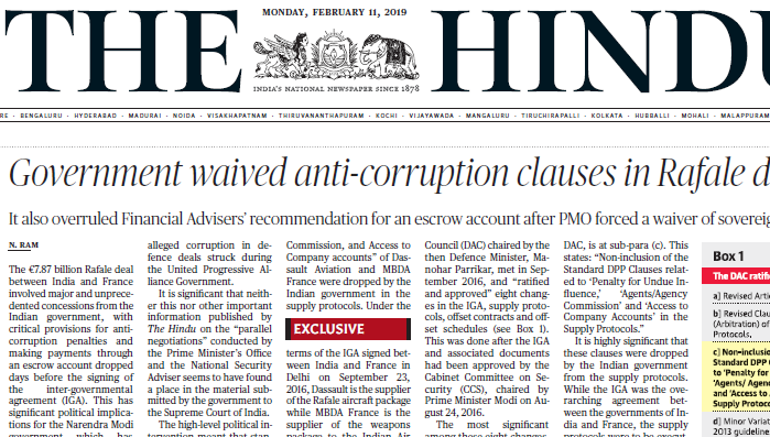 The Hindu ePaper Download 11th February 2019
