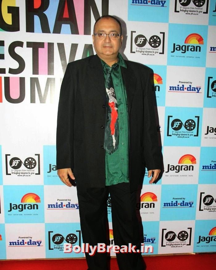 Vivek Vaswani, 5th Jagran Film Festival Red Carpet Pics