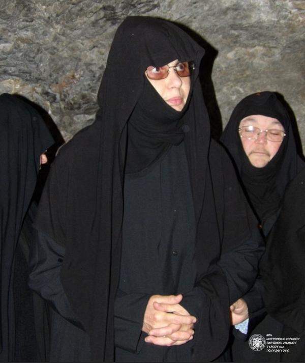 Sister Chrisovalanti