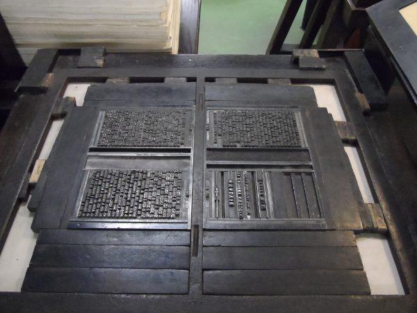 Forme imprimante en bois