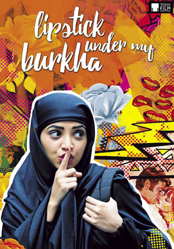 Lipstick Under My Burkha 2017 Hindi 720p HDRip 850mb
