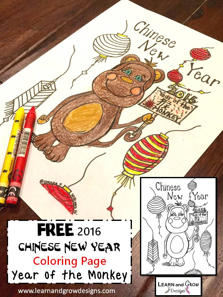 Learn And Grow Designs Website FREE Chinese New Year 2016