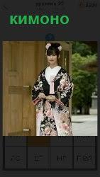 460 слов 4 стоит девушка около дверей в кимоно 22 уровень