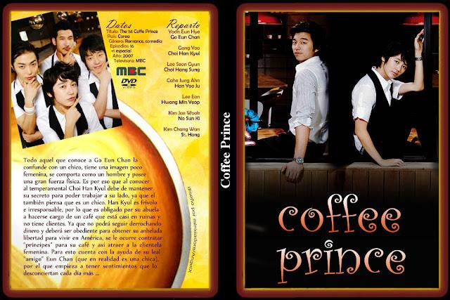 [Image: Coffee%2BPrince%2B2007.jpg]