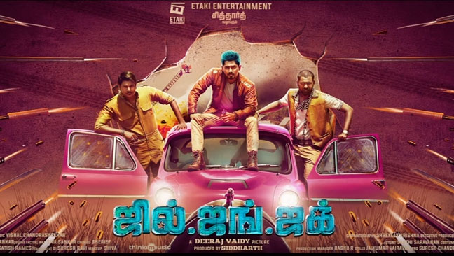 Tamil movie Jil Jung Juk (2016) full star cast and crew wiki, Jil Jung Juk Siddharth, Sananth Reddy, Avinash Raghudevan, poster, Trailer, Songs list, actress, actors name, first look Pics, wallpaper