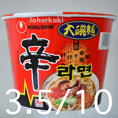 NongShim Shin Ramyun Spicy Mushroom Flavour Cup Instant Noodle