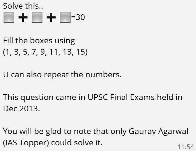 A Maths Problem That Could Be Solved Only by IAS Topper (2014