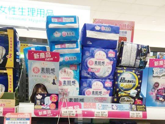 [開箱] elis愛麗思日本超柔軟衛生棉 新素肌感日用&夜用都好安心!