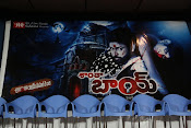 shantabai movie press meet-thumbnail-1