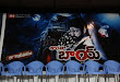 Shantabai movie pre release press meet