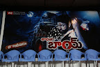 Shantabai movie pre release press meet-thumbnail-cover