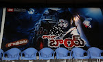 Shantabai movie pre release press meet-thumbnail