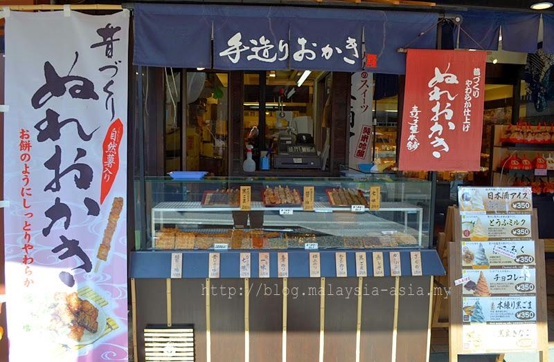Souvenirs from Takayama