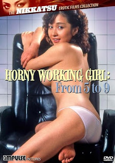 Horny Working Girl (1982)