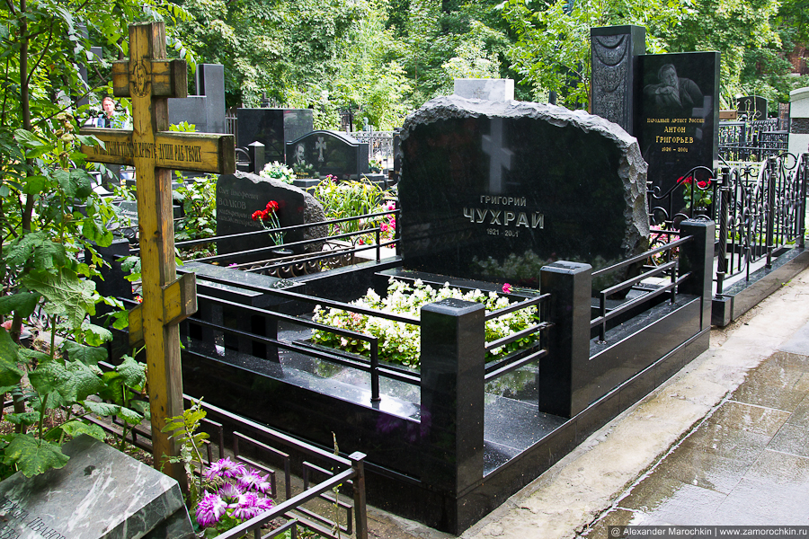 Могила Григория Чухрая на Ваганьковском кладбище