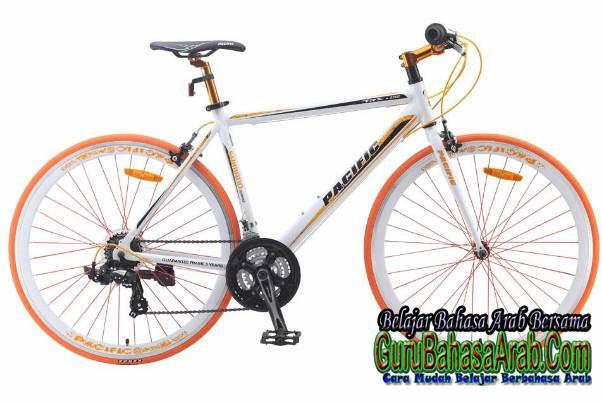 Tentang Sepeda Dalam Bahasa Arab dan Artinya