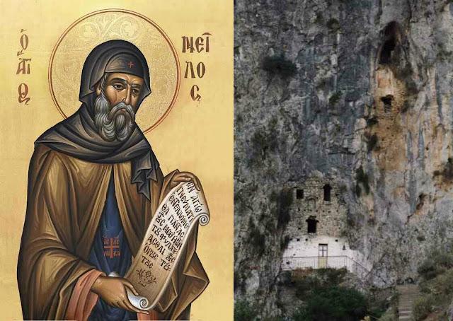 Η εκκλησία τιμά σήμερα τον ιδρυτή της μονής Γηρομερίου Όσιο Νείλο τον Εριχιώτη