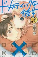 Domestic na Kanojo Cover Vol. 03