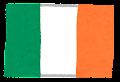 アイルランド共和国の国旗