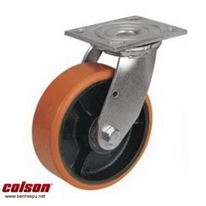 Bánh xe nhựa PU lõi thép chịu tải trọng cao 500kg | S4-6209-959