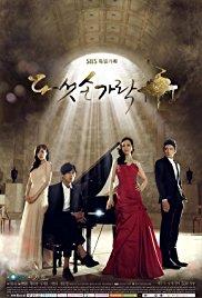 Phim Năm Ngón Tay - Five Fingers (2012)