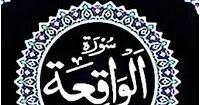 Surat Al Waqiah Dalam Tulisan Latin Thendiexyz