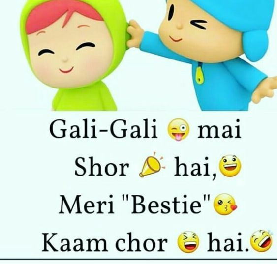 Awesome New Best Friends Forever Shayari Dosti Attitude Status in Hindi