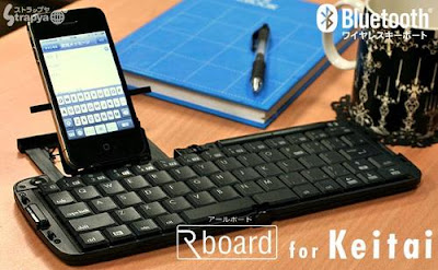 Unique and Awesome Computer Keyboards (15) 6
