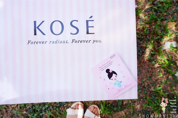 KOSÉ SEKKISEI Trial Kit Review