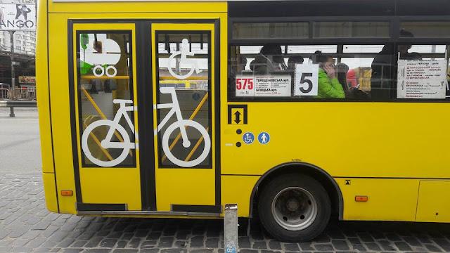 провоз велосипеда в автобусе