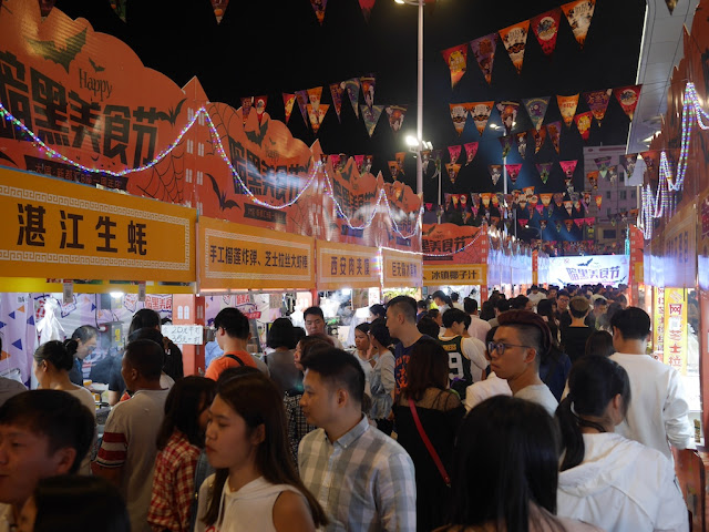 Halloween food fair at the Shiqi Dasin Metro-Mall in Zhongshan, China