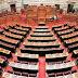 Στη Βουλή η κατάθεση του μεσάζοντα για την πώληση βλημάτων στη Σαουδική Αραβία