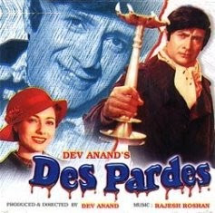 Des Pardes Hindi Movie Songs