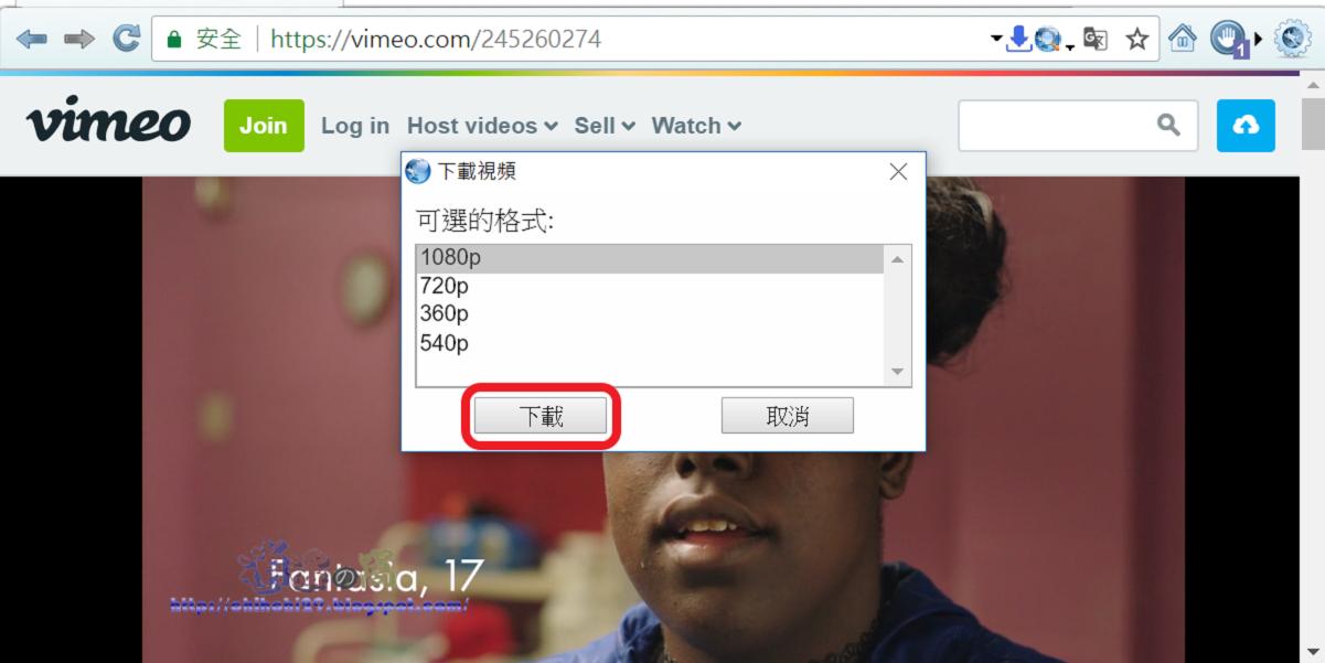 Slimjet 風之影瀏覽器觀看網路影片就能下載