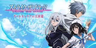 Strike the Blood SS3