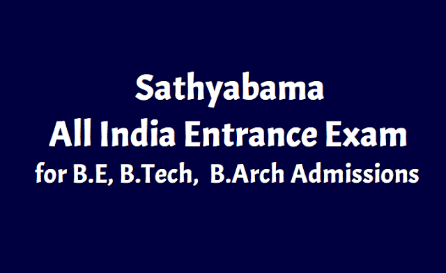 Sathyabama All India Entrance Exam