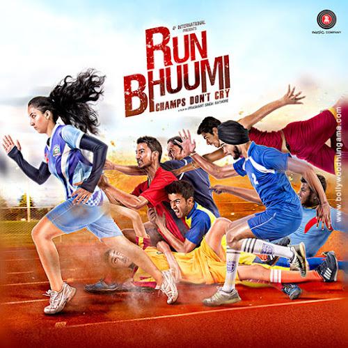 Run Bhuumi (2015) Movie Poster