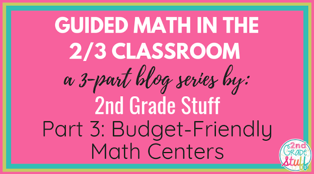how-to-implement-guided-math-6