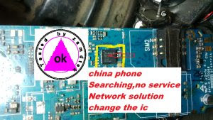 China phones no service, no network or searching