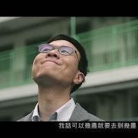 專業講座 : 戲劇、輔導與SEN - 講者 :陸永基 KEY