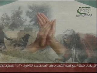 قناة Al Masar