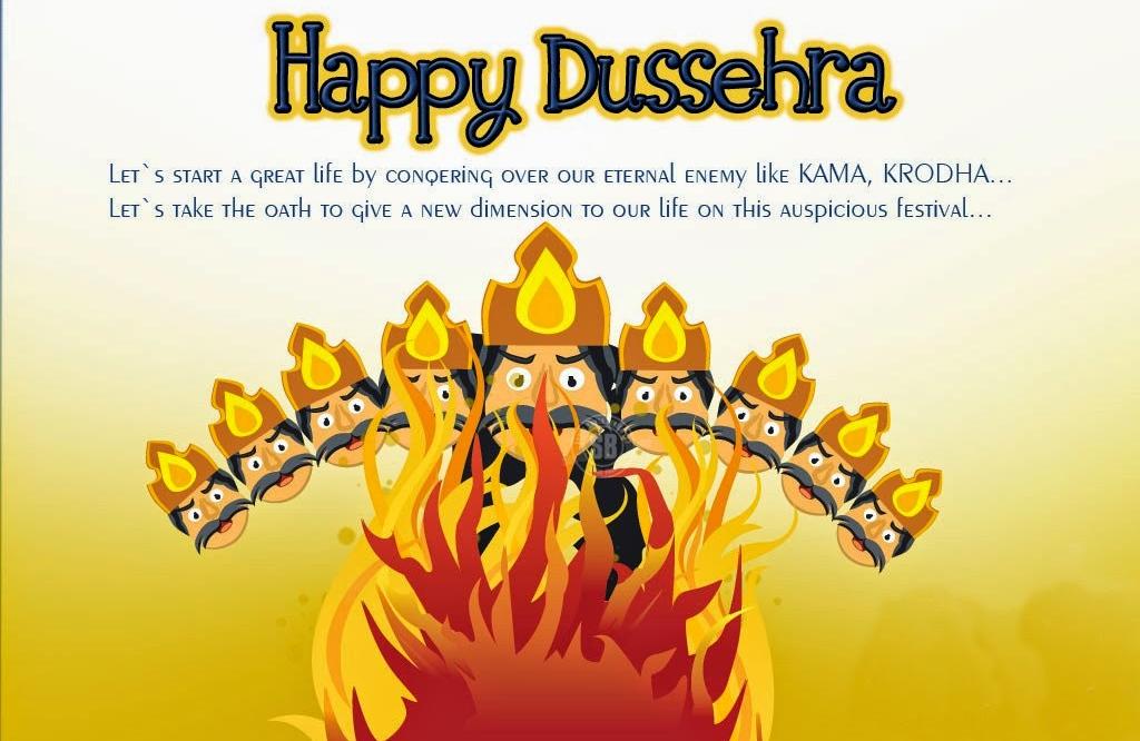 Happy dussehra images quotes wishes for september 30 2017 dussehra ki subhkamnaye m4hsunfo